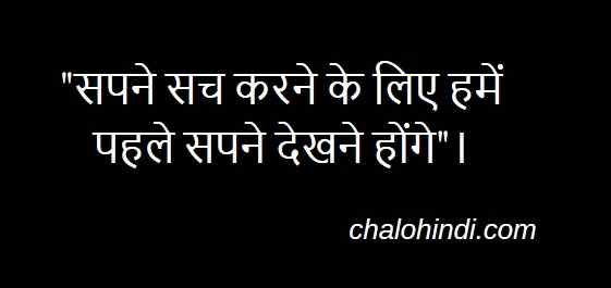 2020 Updated One Line Thoughts On Life In Hindi With Images
