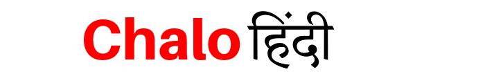 Chalohindi