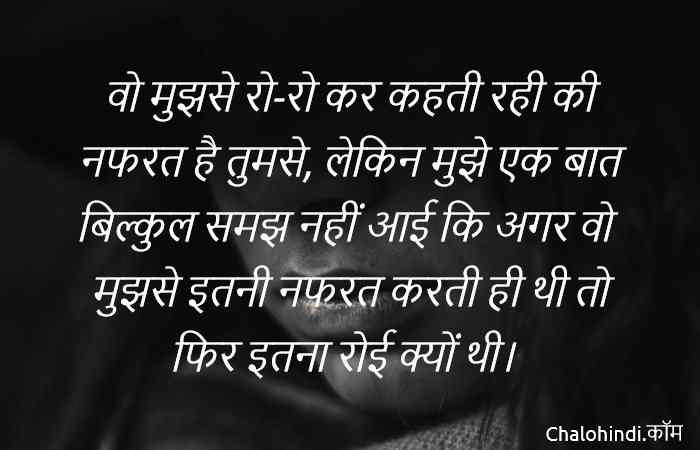 Hindi Status Sad Life