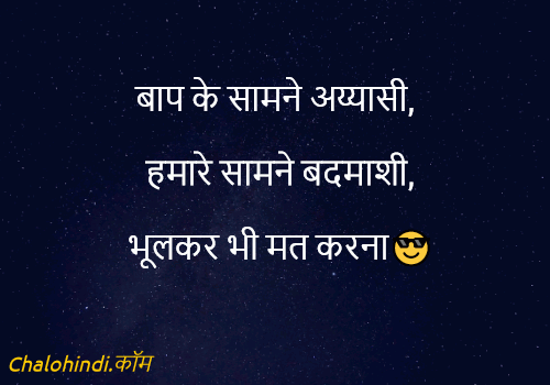 fb status hindi 2019