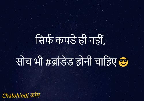 best facebook status in hindi 2019