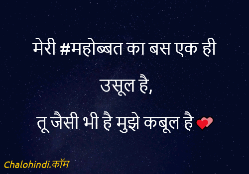 one line fb status in hindi 2019