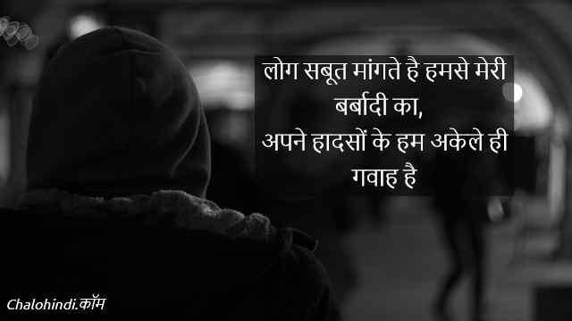 whatsapp life status in hindi