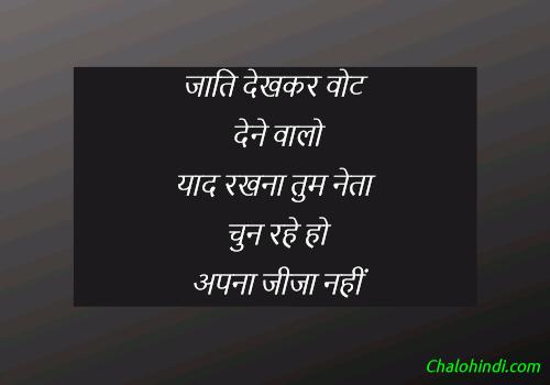 Whatsapp Attitude Status in Hindi | 44+ ऐटीट्यूड