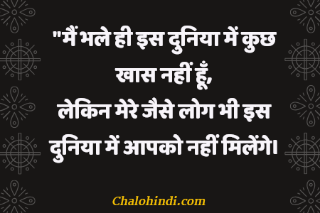 New Heart Touching True Love Sad Quotes with Images in Hindi